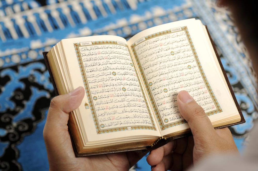 The Good Muslim