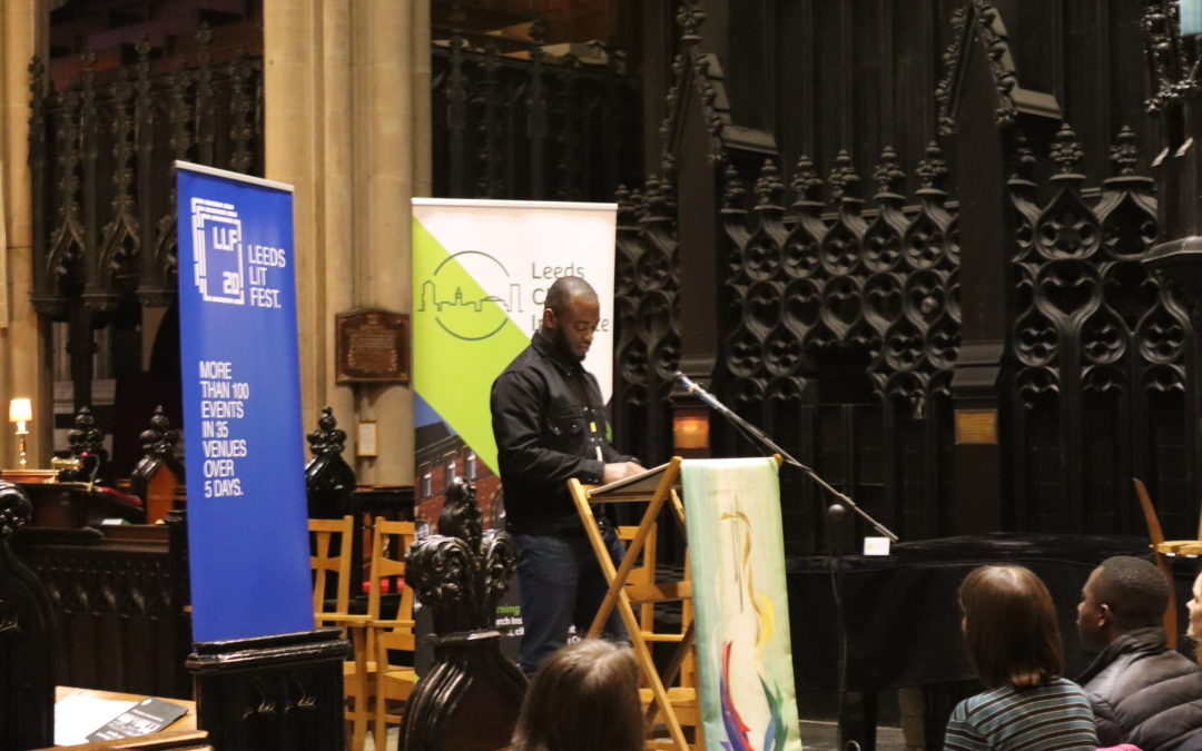 Abdullah Adekola reads his poem 'Neighbourhood Library'